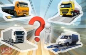 Для чего нужны автомобильные весы?