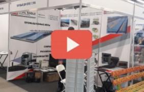 Международная выставка Агрокомплекс 2018