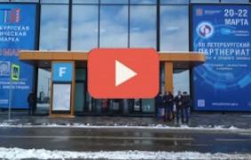 ХII Петербургский ПАРТНЕРИАТ