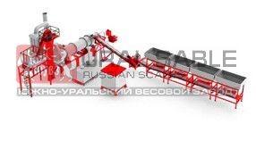 Асфальтобетонный завод (АБЗ)
